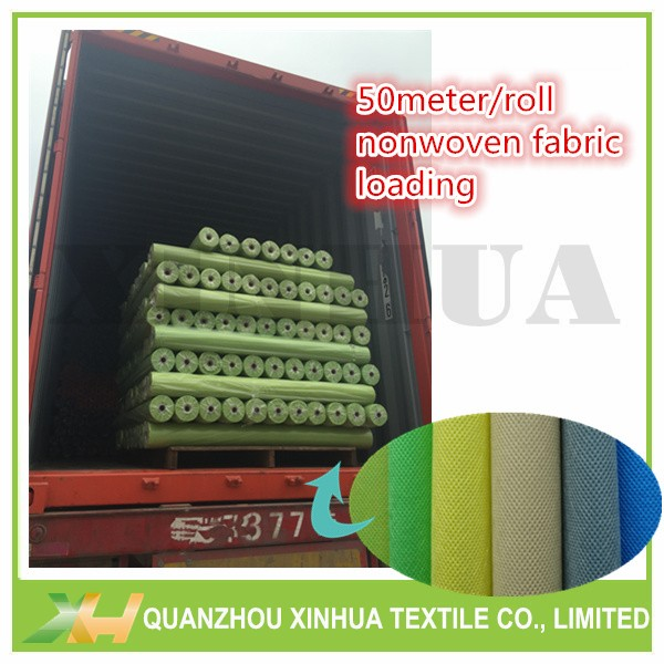 50 Meter Non Woven PP Spunbonded Factory