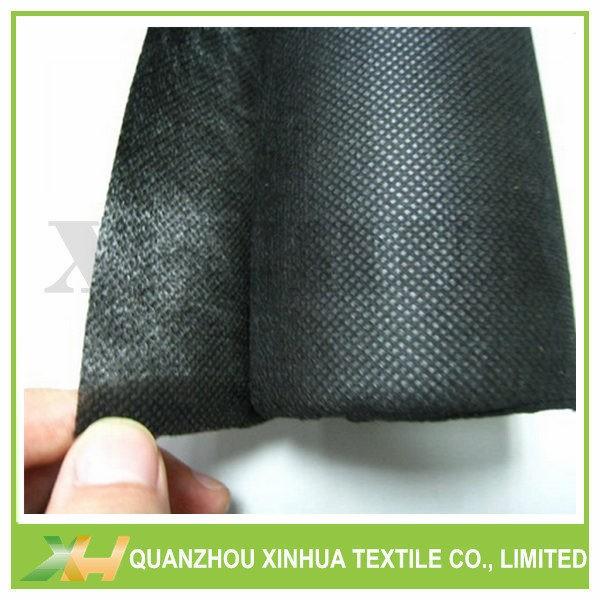 Quanzhou Xinhua Non Woven Fabric Factory