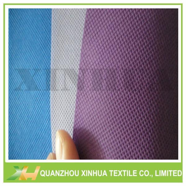 XINHUA PP Spunbond Nonwoven Fabric Factory