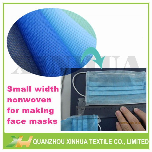 17.5cm Small Width Non Woven For Making Facemask